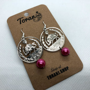 5 Rial Coin Cut Out Earring (Aviz I)
