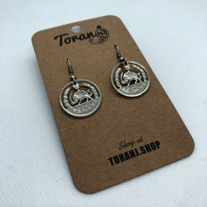 1 Rial Coin Cut Out Earring