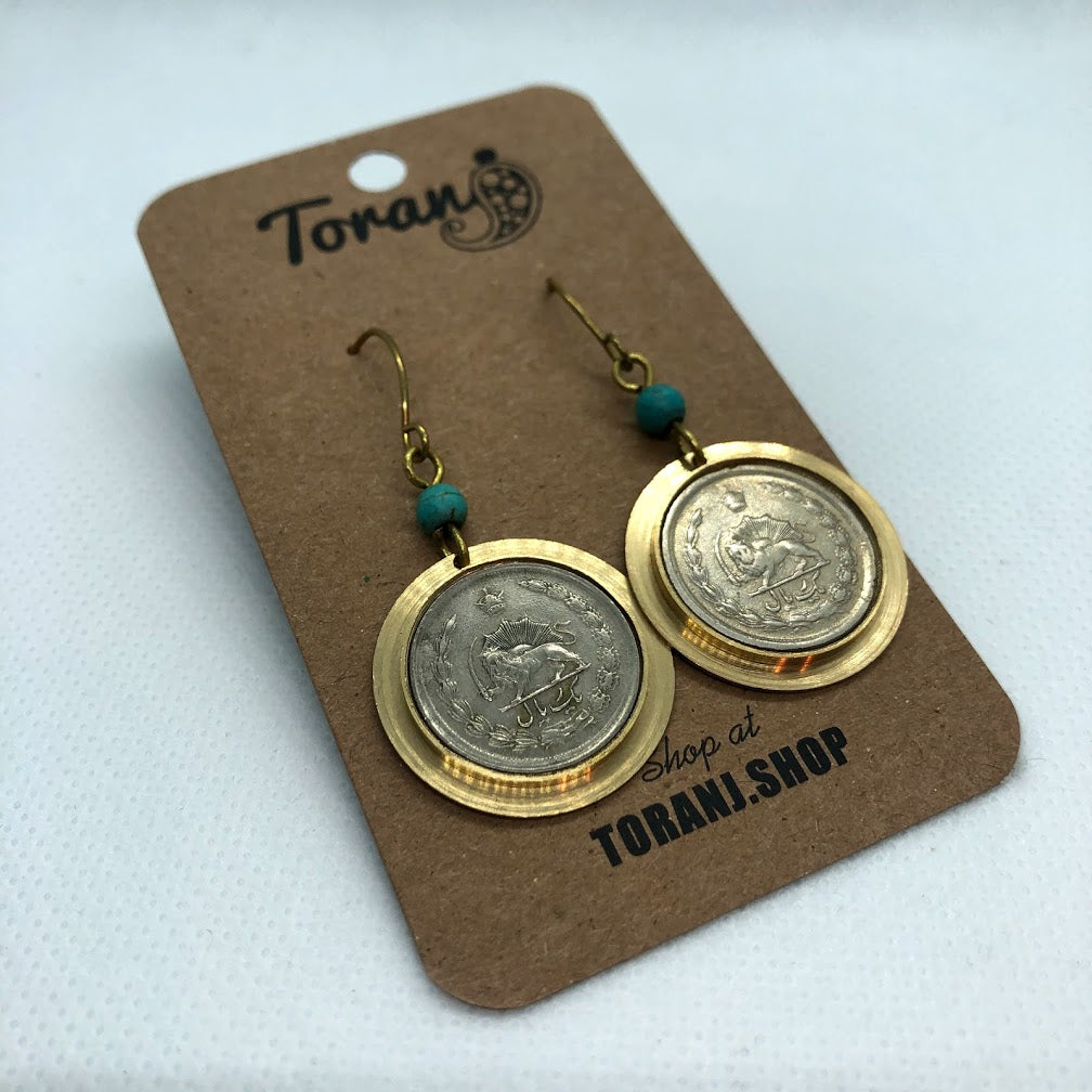 1 Rial Coin Earring