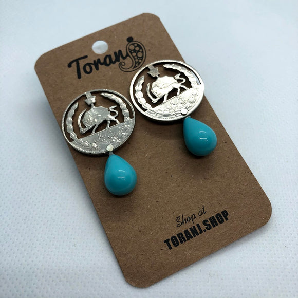 5 Rial Coin Cut Out Earring