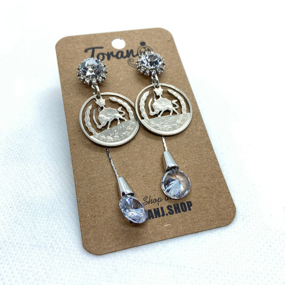 2 Rial Coin Cut Out Earrings with jewels