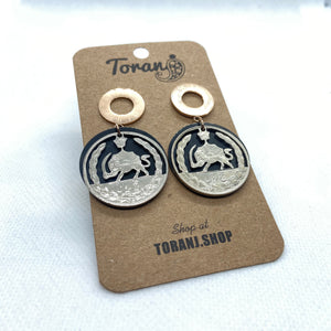 5 Rial Coin Cut Out Earrings