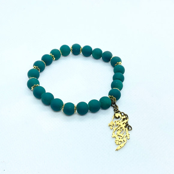 Gholam e Ghamar Bracelet with Beads