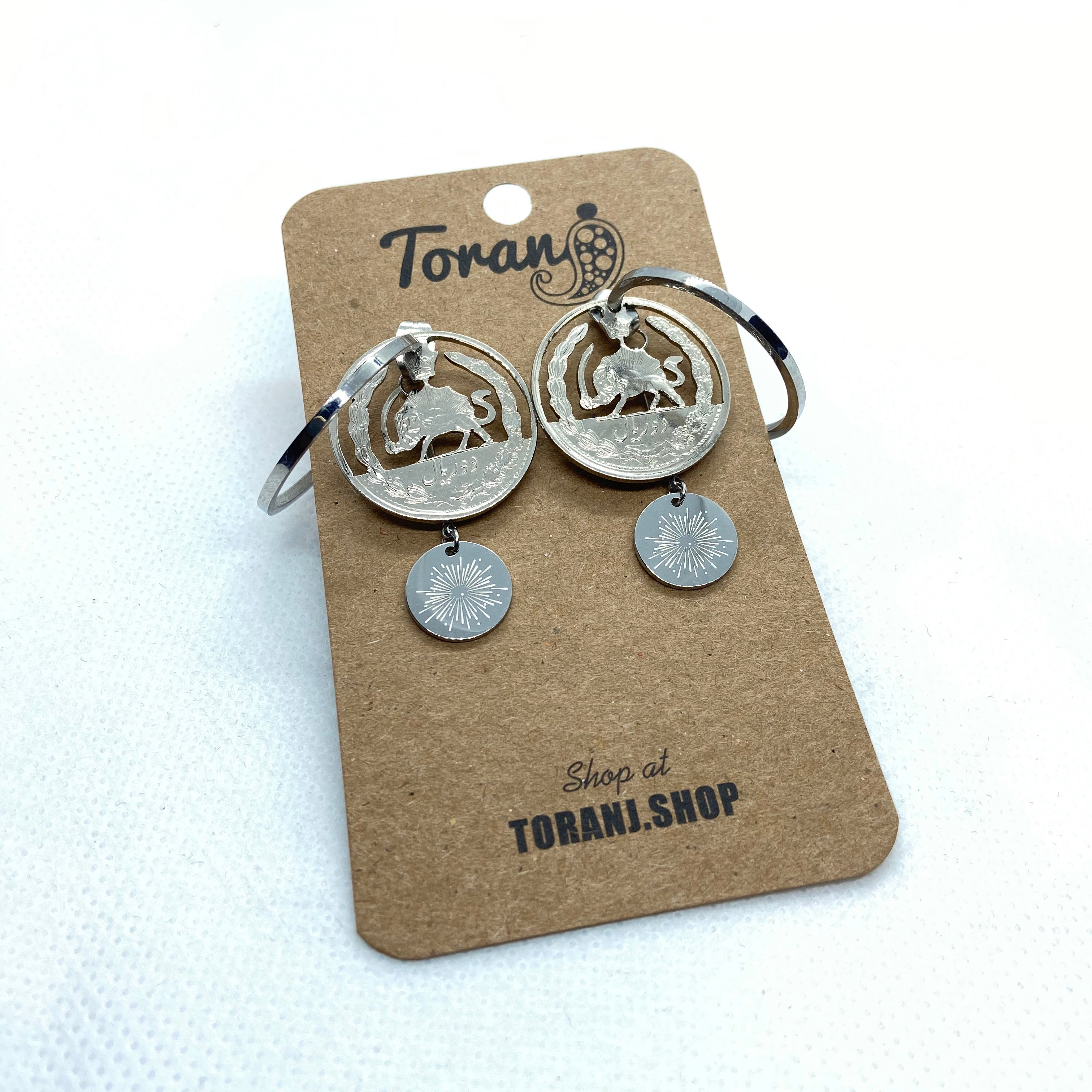 2 Rial Coin Cut Out Hoop Earring