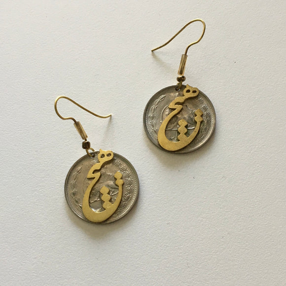 Hich Coin Earring