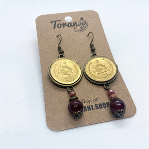 50 Dinar Coin Earring with beads