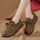 Gift Shoes Autumn Leather Soft Bottom Casual Handmade Women's Shoes