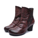 Autumn Winter Retro Leather Short Boots | Gift Shoes