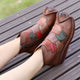 Soft Bottom Ethnic Patching  Handmade Shoes|Gift Shoes