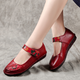 Spring Women Ethnic Leather Soft Bottom Flat Color Matching Shoes