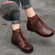 Retro Leather Stitching Handmade Women's Boots 35-42