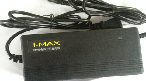 24V Charger for i-Max Q3