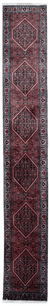 Persia (Iran) Bijar Rug - Solomon's Collection & Fine Rugs