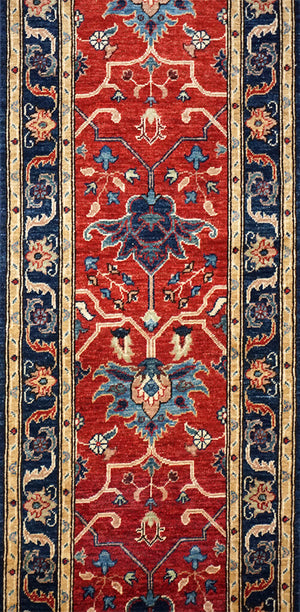 Afghanistan Bijar Rug - Solomon's Collection & Fine Rugs