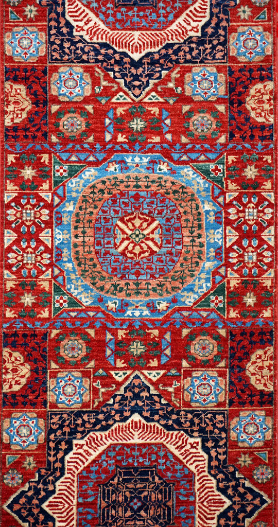 Afghanistan Designer Rug - Solomon's Collection & Fine Rugs