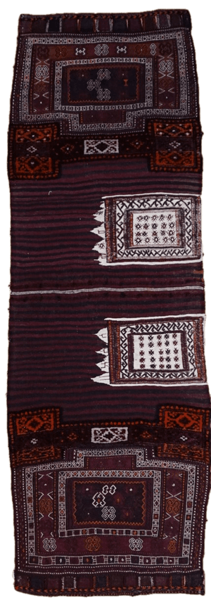 Persia (Iran) Bag Rug - Solomon's Collection & Fine Rugs