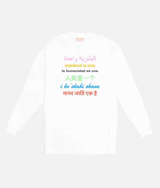 Mankind is One Long Sleeve- KBXSS Collab
