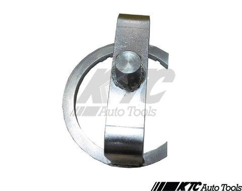 Land Rover Fuel Tank Lock Ring Wrench