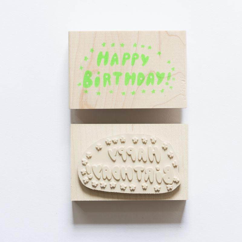 Happy birthday rubber stamp
