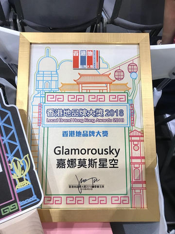 Glamorousky Hong Kong Local Brand Rewards 2018