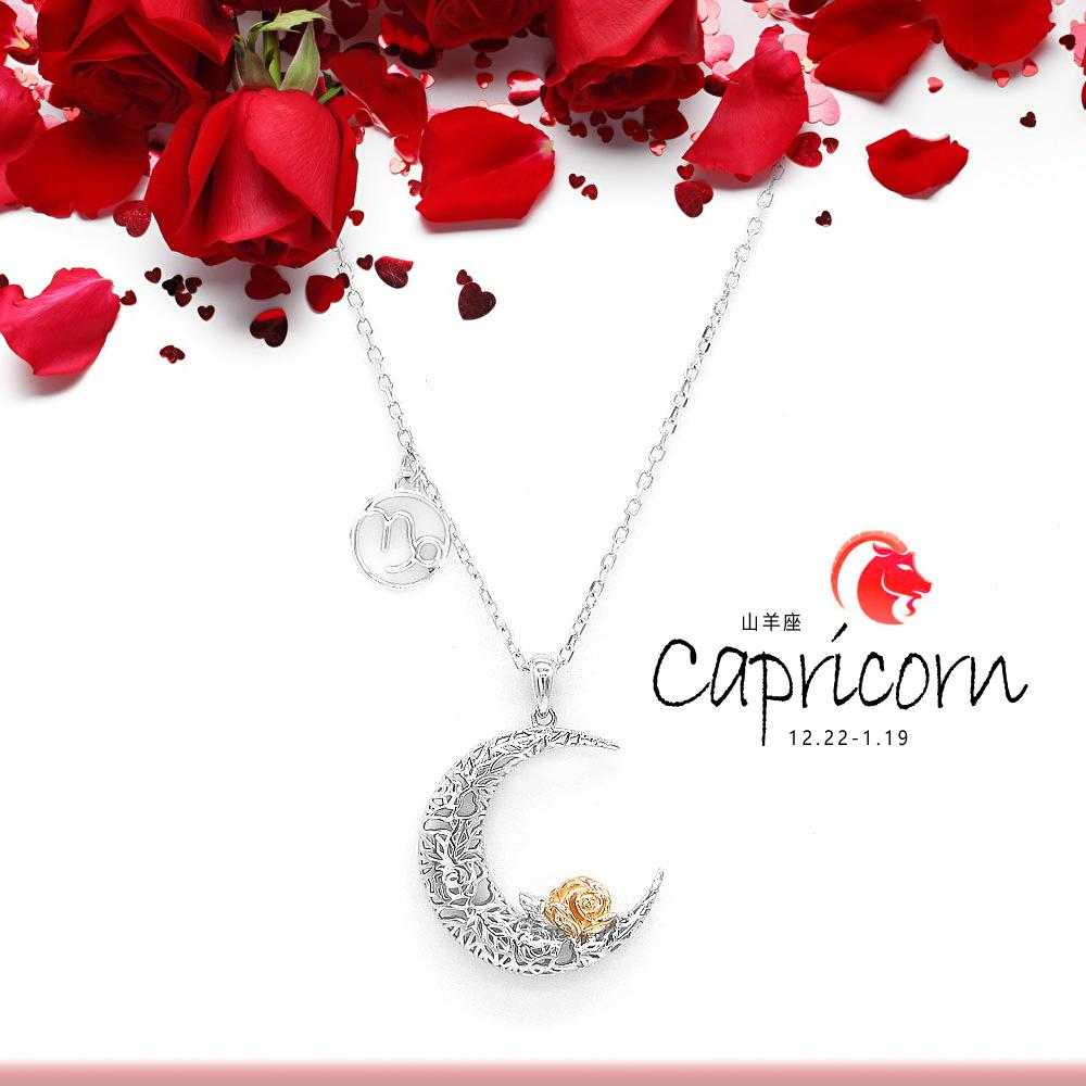 925 Sterling Silver Love on the Moon Pendant with Capricorn horoscope (22 Dec-19 Jan)