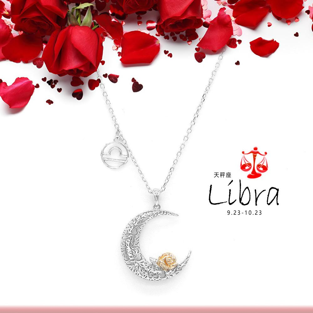 925 Sterling Silver Love on the Moon Pendant with Libra horoscope (23 Sep - 23 Oct)