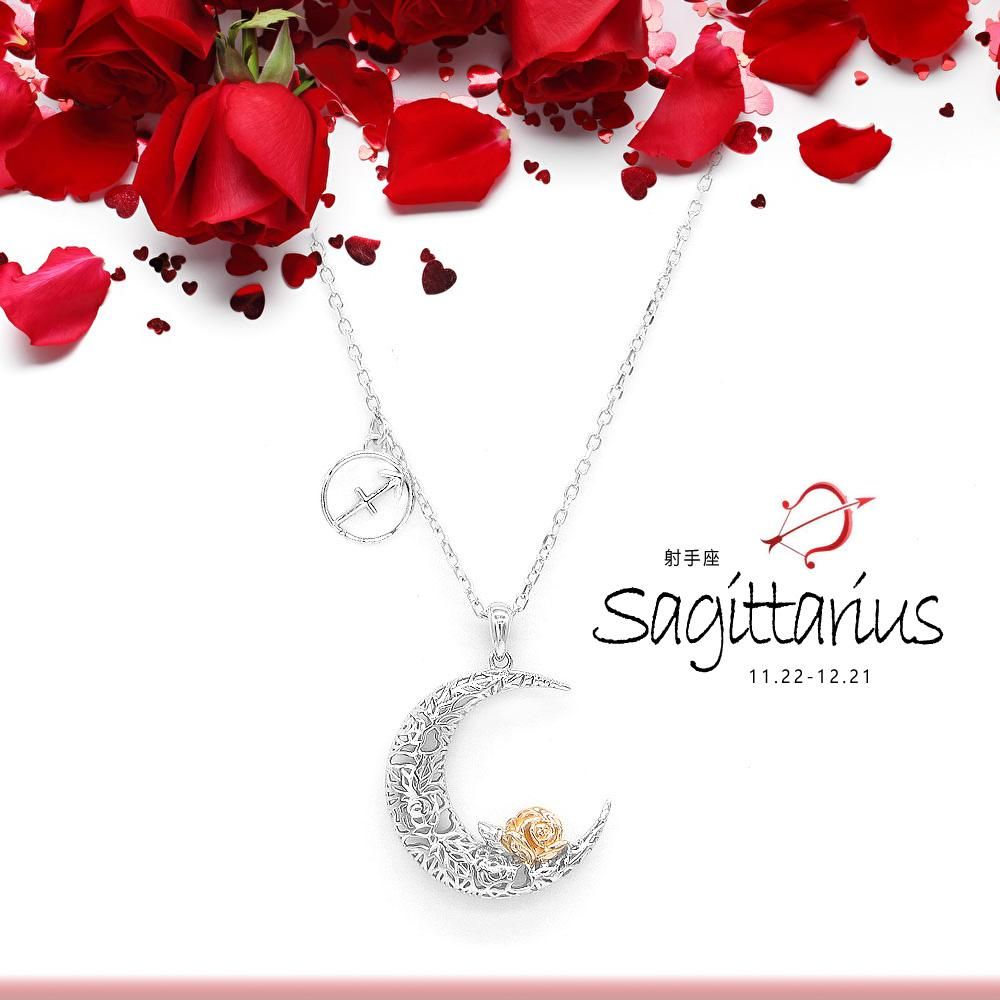 925 Sterling Silver Love on the Moon Pendant with Sagittarius horoscope (22 Nov - 21 Dec)