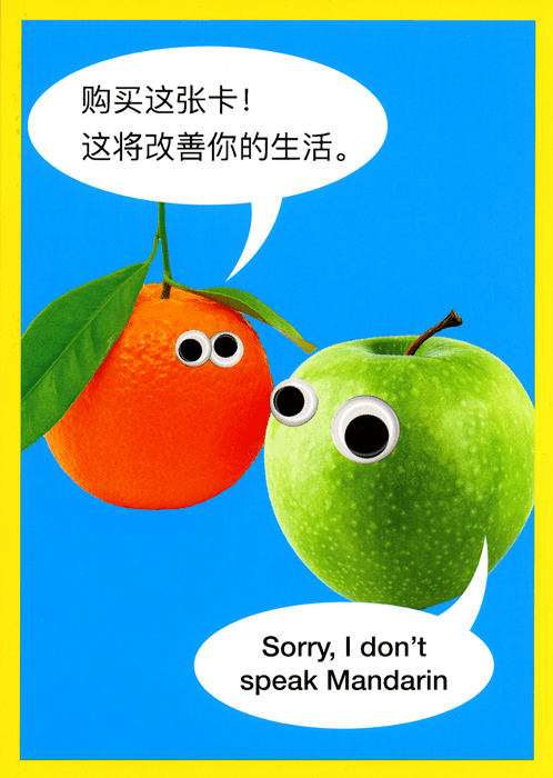 Funny Cards - Sorry, I Don't Speak Mandarin