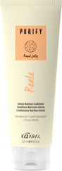 Purify Intense Nutrition Conditioner by Kaaral