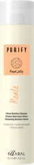 Purify Reale Intense Nutrition Shampoo by Kaaral