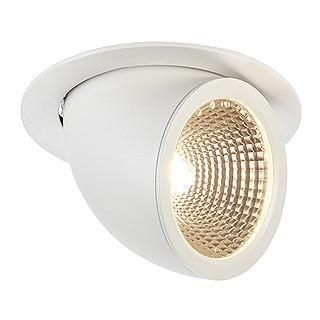SLV 162021 GIMBLE PRO G12 white-DC Lighting Ltd