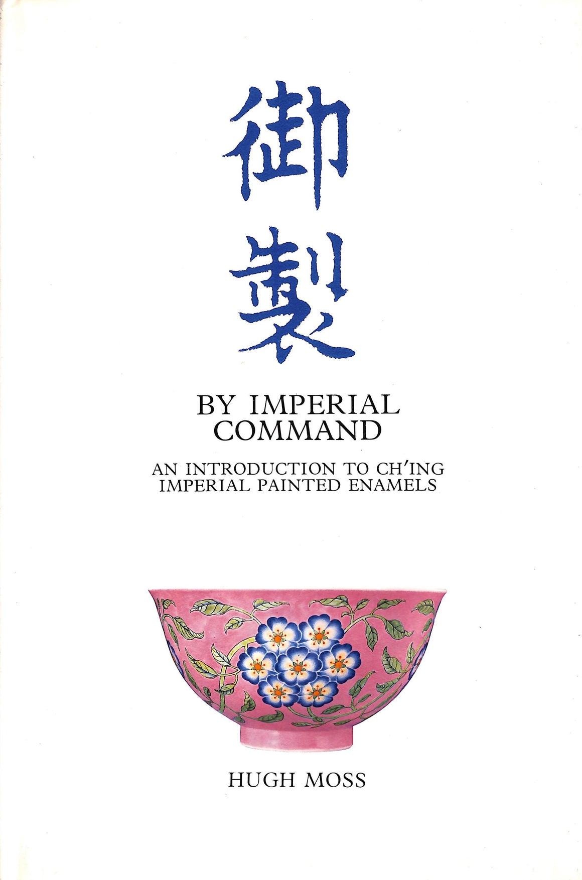 """By Imperial Command: An Introduction to Ch'ing Imperial Painted Enamels"" 1976 MOSS, Hugh"