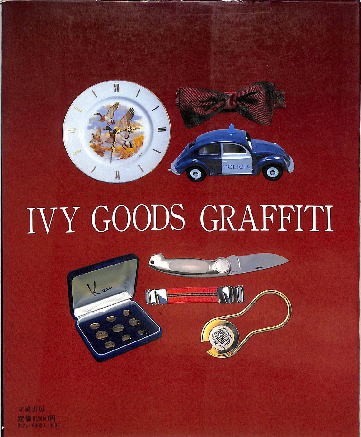 """Ivy Goods Graffiti: For the Young and Young at Heart"""