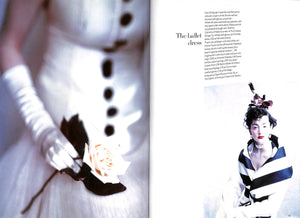 Vogue: Happy Birthday The Princess of Wales July 1994