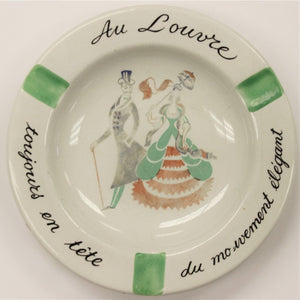 Vintage Au Louvre Ashtray