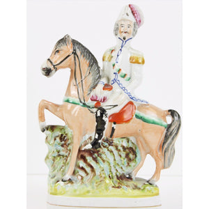 Staffordshire Cavalry Officer