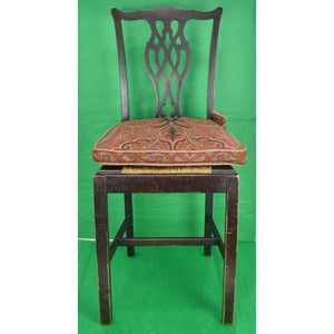 English Wicker Seat Mahogany Hall Side Chair w/ Paisley Seat Cushion