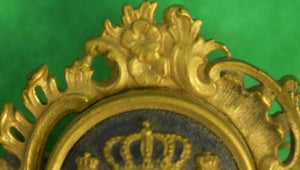 Royal Coat of Arms Brass Pin