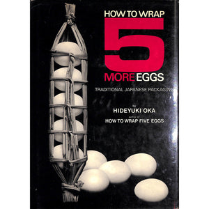 How To Wrap Five More Eggs