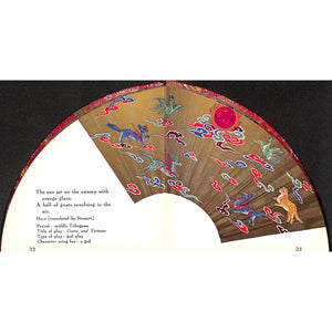 Painted Fans of Japan: 15 Noh-Drama Masterpieces