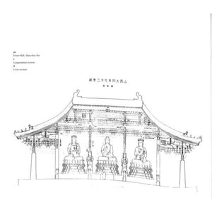 """A Pictorial History of Chinese Architecture"""