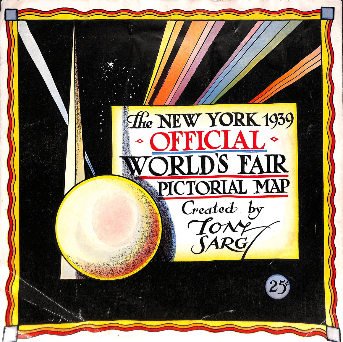 The New York 1939 Official World's Fair Pictorial Map