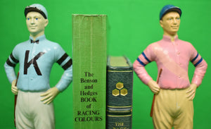 """21"" Club Jockey Bookends"