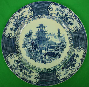 Set of 12 Allertons England Chinese Plates