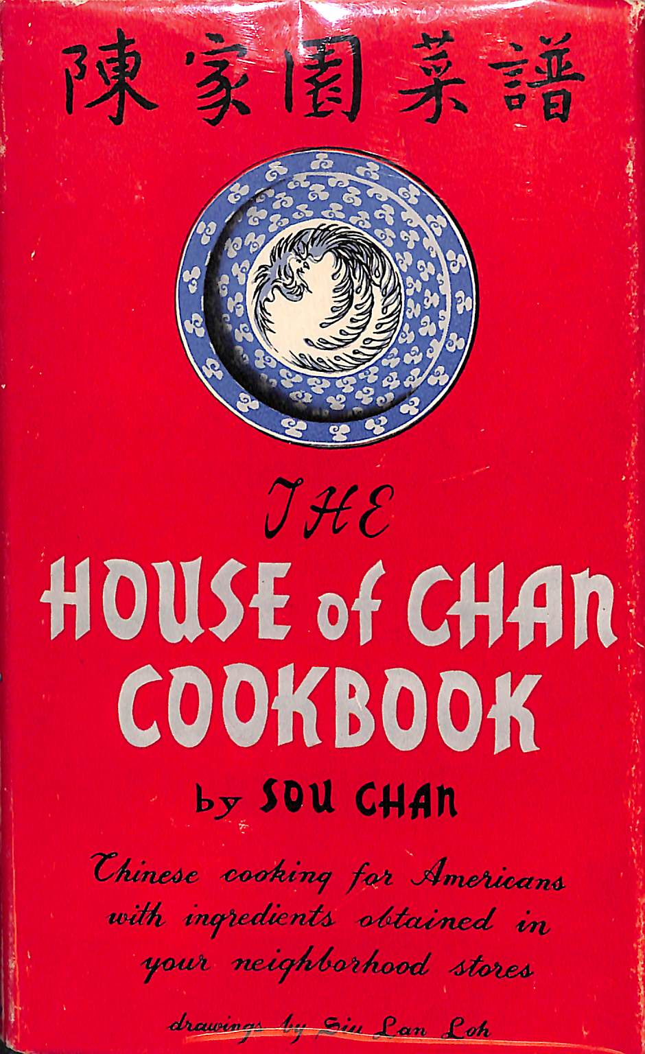The House of Chan Cookbook