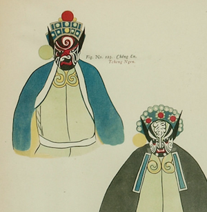 Two Masked Chinese Theatrical c.1935 Characters