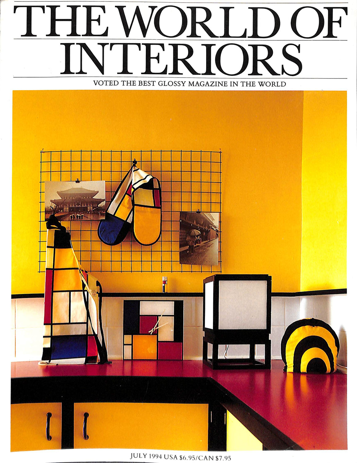 The World of Interiors: July 1994 (Sold!)