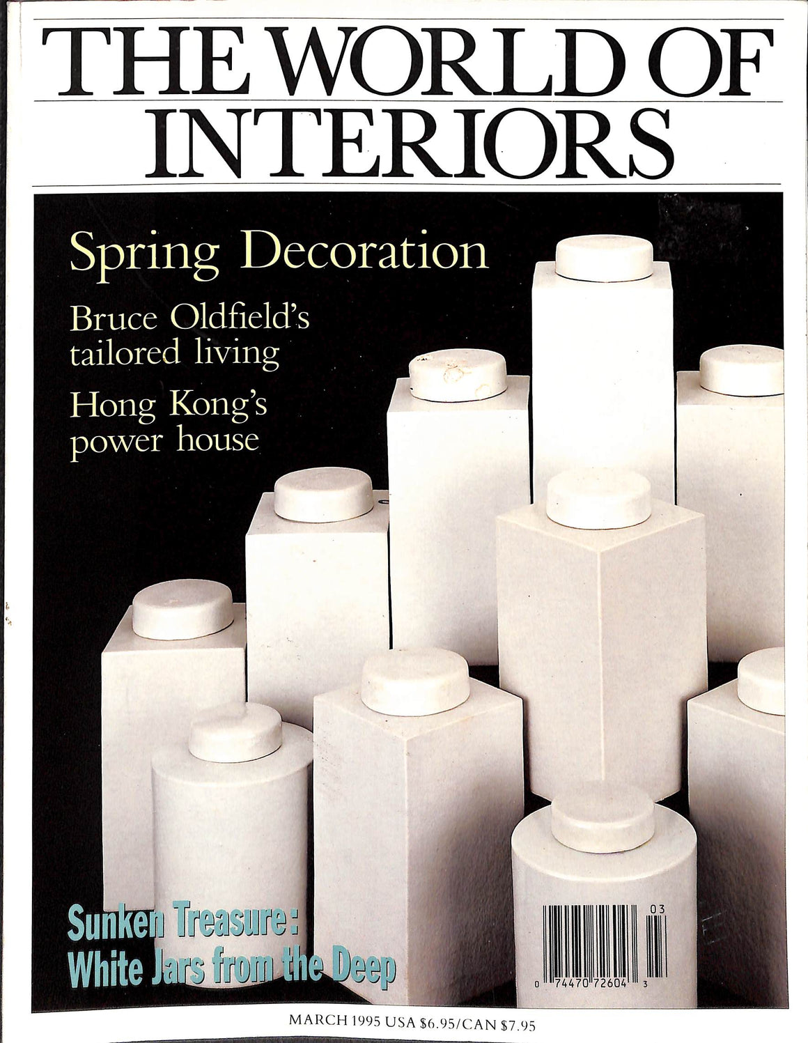 The World of Interiors: March 1995