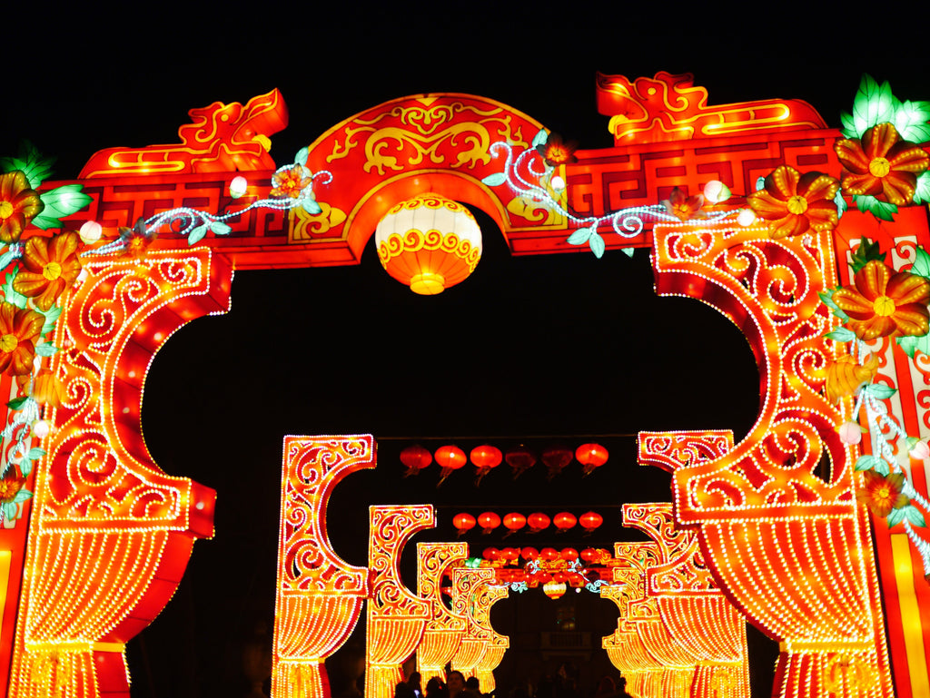 Beautiful illuminated archways covered part of the trail, decorated with Chinese lanterns.