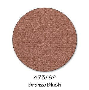 Brigitte Brianna Powder Blush